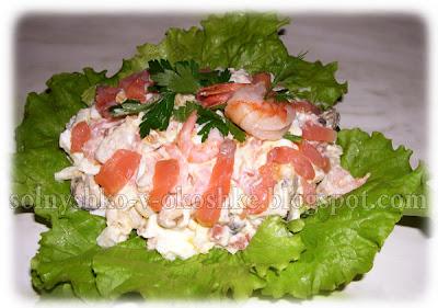 Салат из морского коктейля и слабосолёной форели
