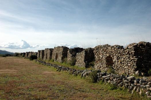 Restos Arqueologicos Arwaturo Arhuaturo