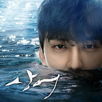 Jung Dong Ha. Sad Story (Shark OST)