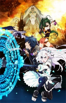 Hitsugi No Chaika 2