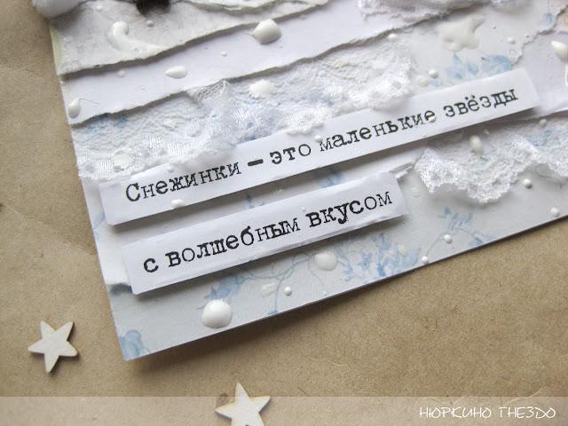 Заголовок открытки