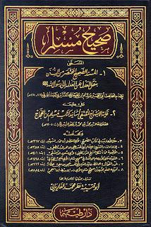 Complete Urdu  Sahih Muslim Hadith  6 Volume