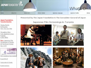 Japanese film screenings in Toronto at the Royal Cinema, December 8 - 10, 2011, screenshot
