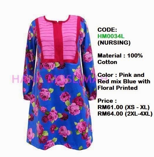 T-shirt-Hana-Muslimah-HM0034L