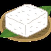 島豆腐のイラスト