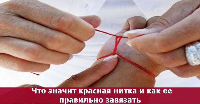 Размеры детских носков при вязании спицами
