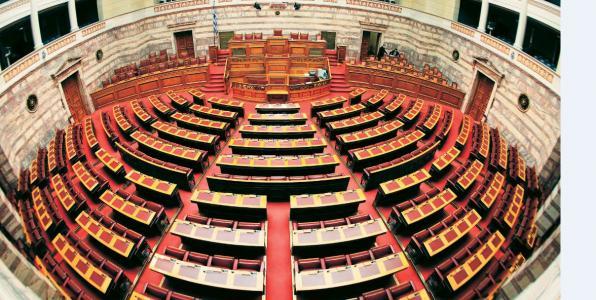 Κοινοβουλευτική εκ-ντροπή