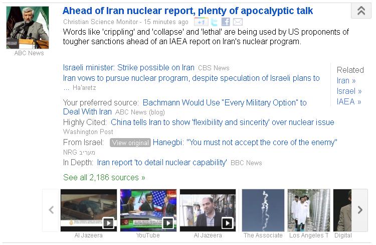 Iran lies