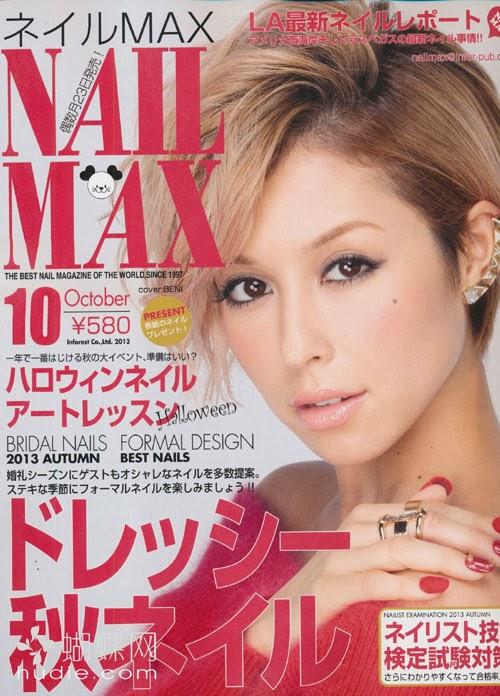 nail max october 2013 beni