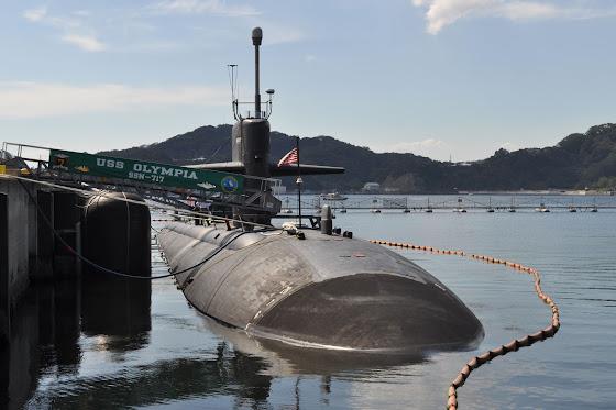 USS Olympia (SSN-717)