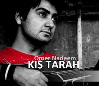 Kis Tarah Lyrics - Omer Nadeem