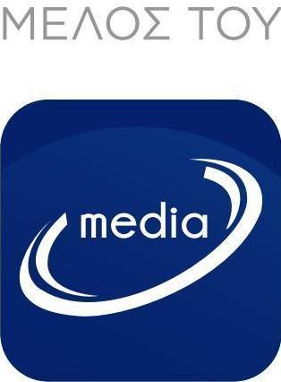Πιστοποίηση από την Γενική γραμματεία ενημέρωσης
