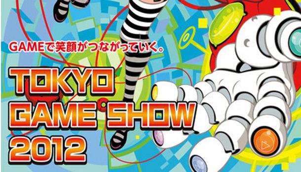 Sensasi MODEL SEXY di acara GAME SHOW di TOKYO