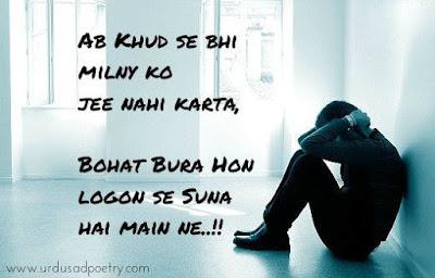 Ab Khud Se Bhi