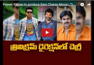Pawan Kalyan to produce Ram Charan Movie | Latest Tollywod News | HD Videos