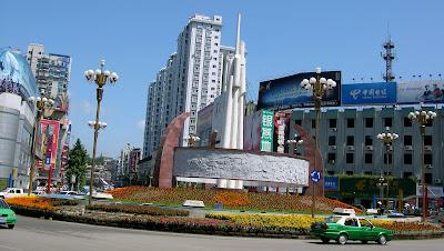 Down Town Kaili, Guizhou