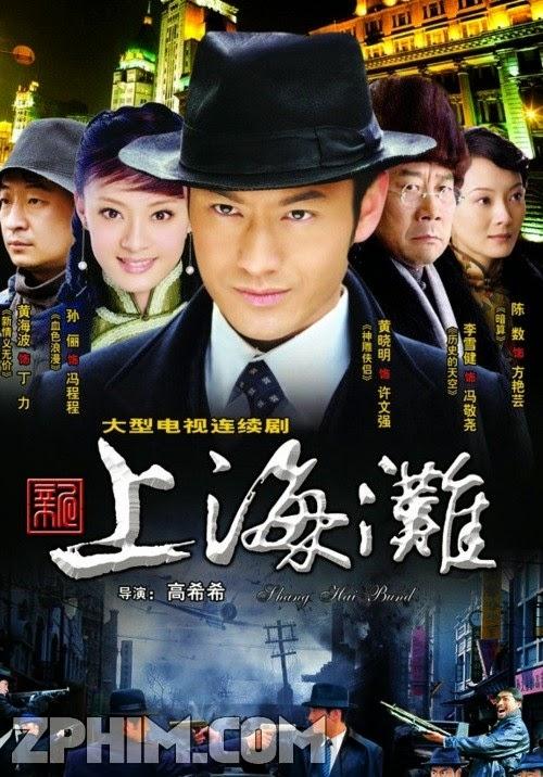 Tân Bến Thượng Hải - Shanghai Bund (2007) Poster