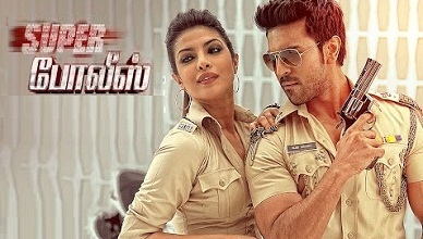 Super Police Tamil Dubbed Movie Online