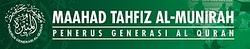 MAAHAD TAHFIZ ALMUNIRAH