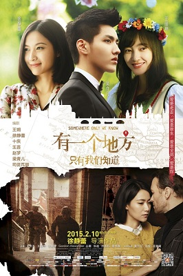 Somewhere Only We Know – Legendado (2015)