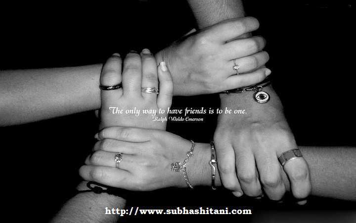 friendship day quotes,quotes on friendship,friendship quotations