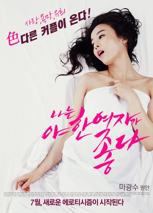 poster Những cô nàng Sexy