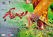 Geethanjali movie wallpapers-thumbnail-6
