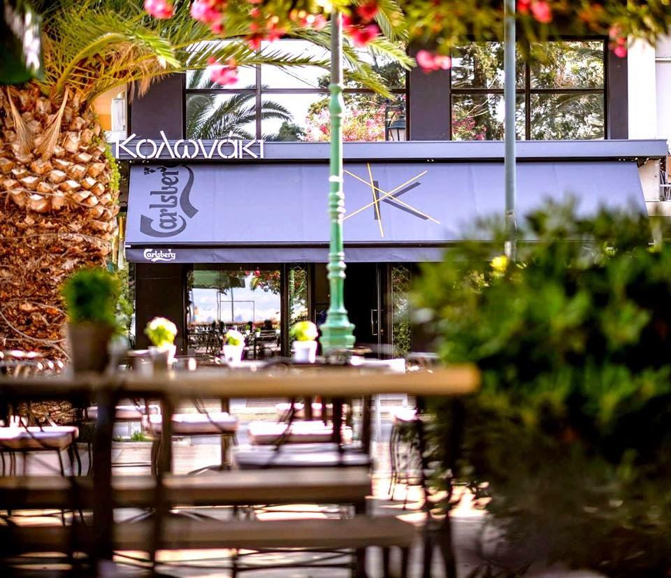 Kolonaki bar Loutraki