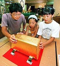 Emas Batangan Terbesar Di Dunia Emas Logam Mulia