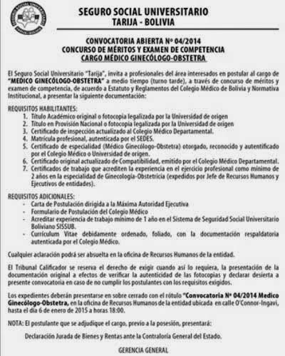 Seguro Social Universitario precisa de Médico Ginecólogo - Obstetra