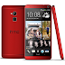 Red colour HTC One Max quietly listed in Taiwan, launching soon (update)