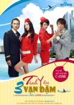 Tình Yêu 3 Vạn Dặm - Sky Love