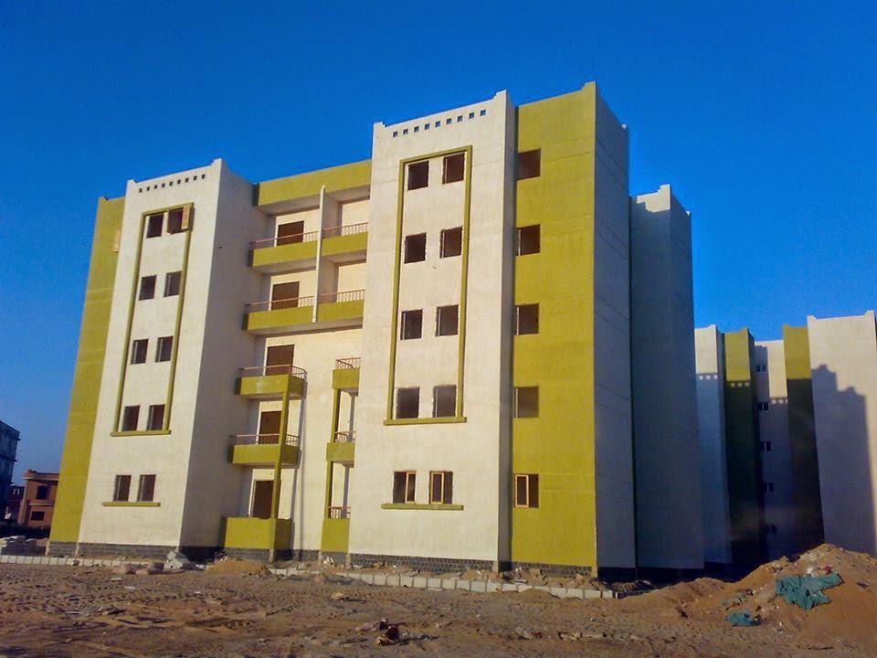 موعد القرعة على شقق وزارة الاسكان 2014