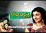 Attarillu Daily Serial