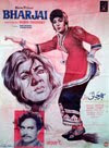 Bharjai 1964 Punjabi Movie Watch Online