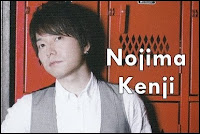 Nojima Kenji Blog