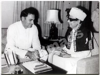 MGR with Rajiv Gandhi