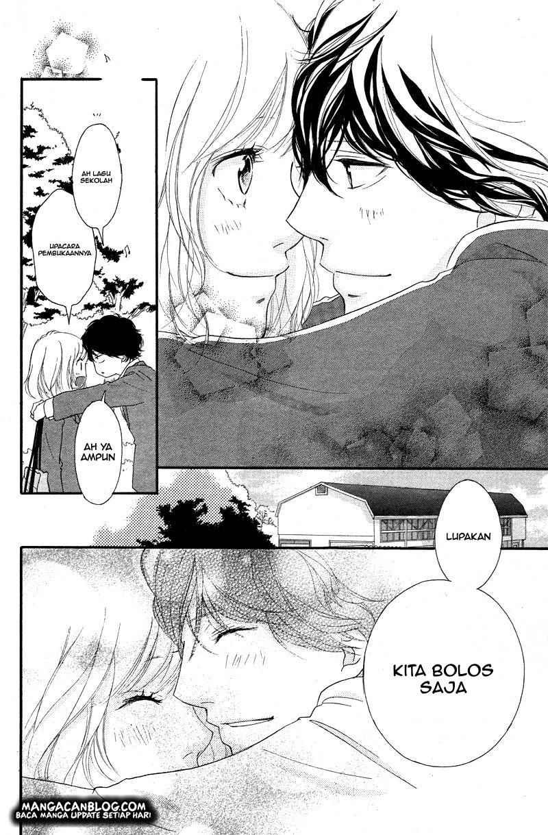 Ao Haru Ride Chapter 49-26