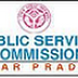 www.uppsc.nic.in UPPSC 213 Various Vacancies for Online Application form 2013