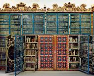 """""""Antigua Libreria da Univerdidad de Salamanca, Espanha."""