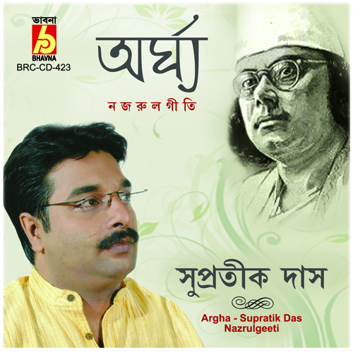 Free Download Arghya - Supratik Das - Nazrul Geeti Album (320 Kbps mp3 ...