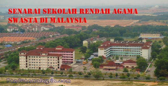 lokasi Sekolah Rendah Agama Swasta