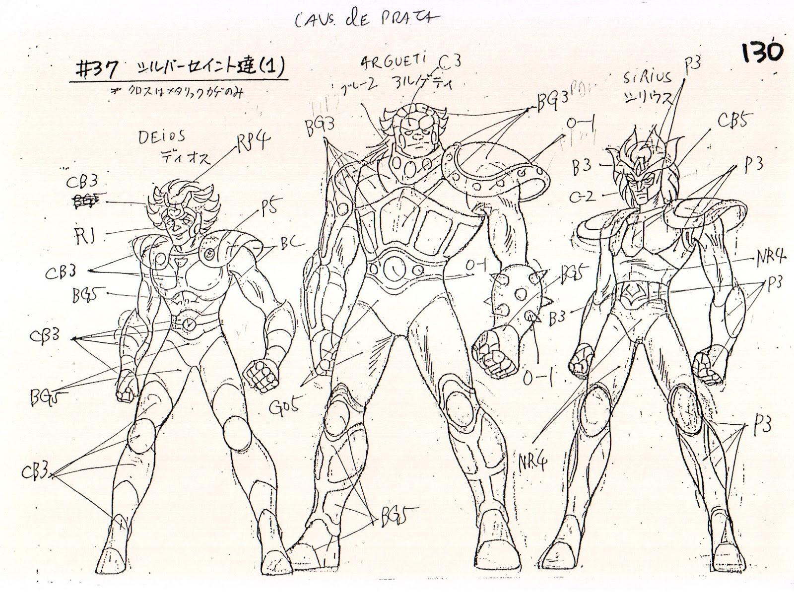 Saint_Seiya_Characters130.jpg