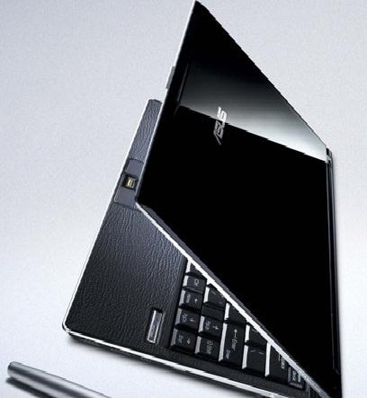 Daftar Harga Laptop Asus Terbaru Bulan Agustus 2011