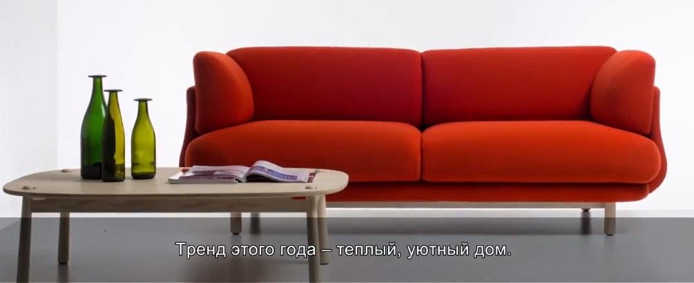 http://www.tanusha.msk.ru/2014/05/video-giulio-cappellini-i-saloni-milano.html