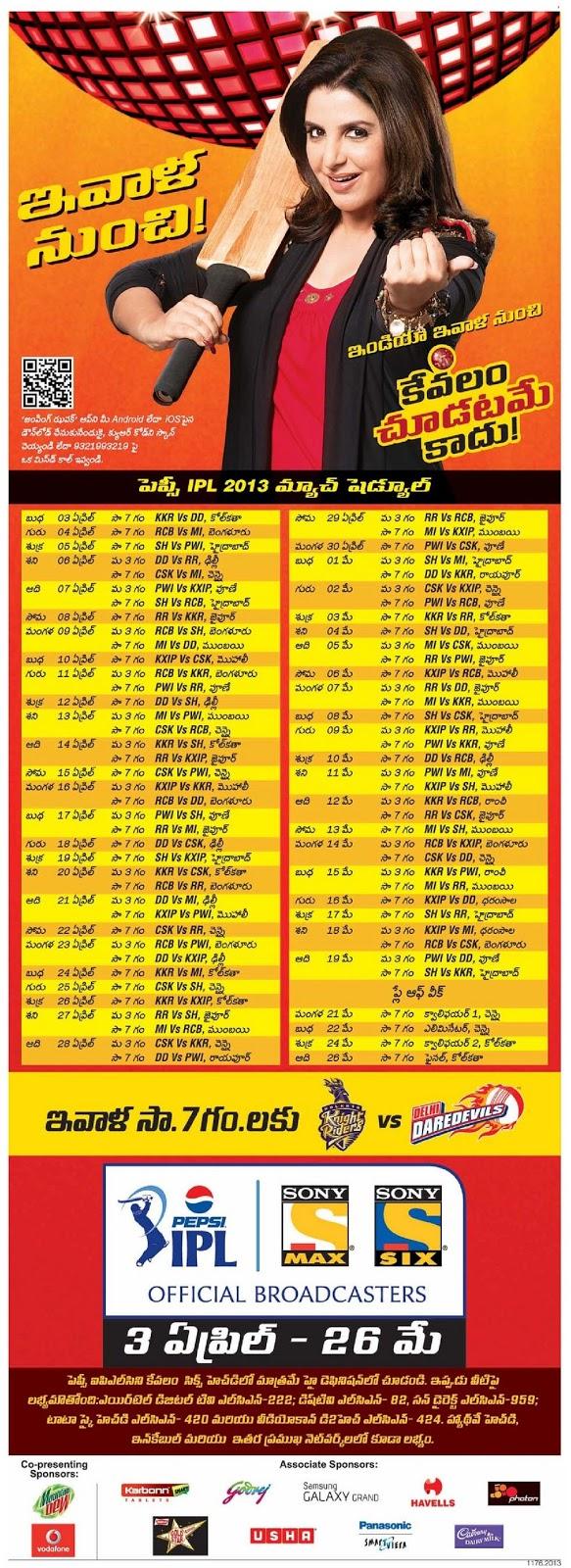 IPL 2013 SEASON SCHEDULE