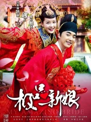 Cực Phẩm Tân Nương - My Amazing Bride (2015)