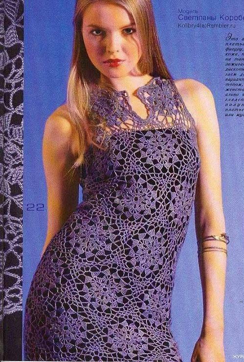 Вязание туник крючком журнал мод