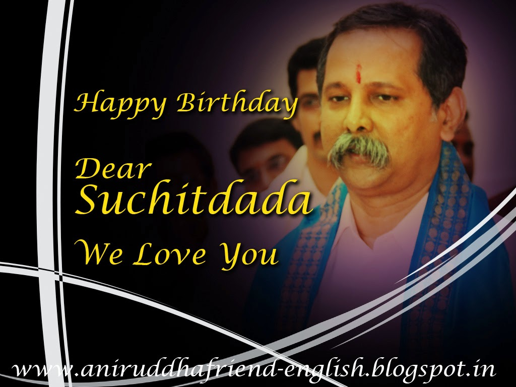Happy Birthhday Suchitdada