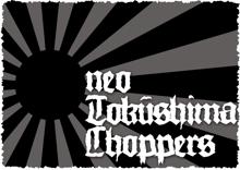 neo Tokushima Choppers